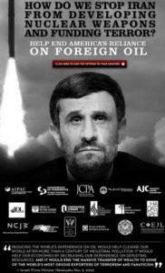 Ahmadinajaddontfundterror-ad