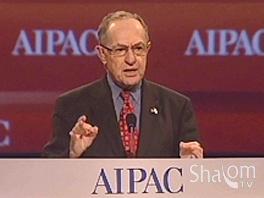 AIPAC_Dershowitz